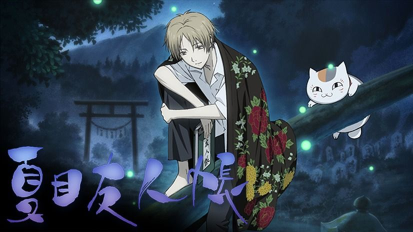 Natsume's Book of Friends Anime Visual