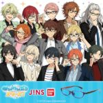 Glasses | Anime Ensemble Stars! | Anime Merchandise Monday (5-12 August) by MANGA.TOKYO (C)2014 Happy Elements K.K