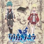TV Anime Grimms Notes The Animation Teaser Visual Poster