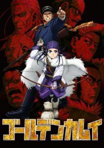 Golden Kamuy Series Review