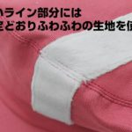 Llenn Hat | Anime Gun Gale Online | Anime Merchandise Monday (5-12 August) by MANGA.TOKYO (C)2017 時雨沢恵一/KADOKAWA アスキー・メディアワークス/GGO Project