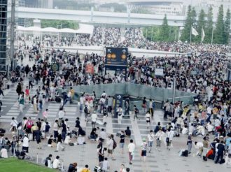 Comiket 94 Official Booth Special Sites Summary
