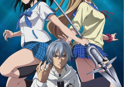 Strike the Blood Third Anime OVA Visual