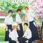 Tsurune: Kazemai Kyudo Club Anime Visual
