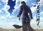 Visual for second anime season of Fist of the Blue Sky Re:Genesis
