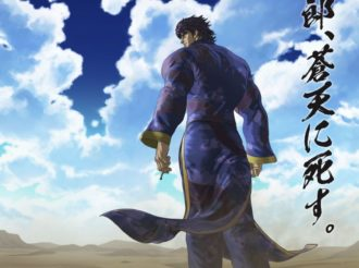 Fist of the Blue Sky Re:Genesis Reveals New Trailer and Visual for Second Season