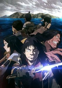 Angolmois: Record of the Mongol Invasion Anime Visual