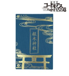 Notebook | Anime Code Geass | Anime Merchandise Monday (5-12 August) by MANGA.TOKYO ©SUNRISE/PROJECT L-GEASS Character Design ©2006-2017 CLAMP・ST
