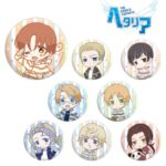 Can Badges | Anime Hetalia - The World Twinkle | Anime Merchandise Monday (5-12 August) by MANGA.TOKYO ©2015 日丸屋秀和・幻冬舎コミックス/ヘタリア製作委員会