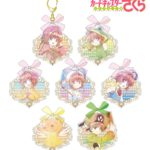 Acrylic Key Holders | Anime Cardcaptor Sakura | Anime Merchandise Monday (5-12 August) by MANGA.TOKYO ©CLAMP・ST/講談社・NEP・NHK ®KODANSHA