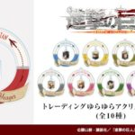 Acrylic Key Holders | Anime Attack on Titan | Anime Merchandise Monday (5-12 August) by MANGA.TOKYO ©諫山創・講談社/「進撃の巨人」製作委員会 ®KODANSHA