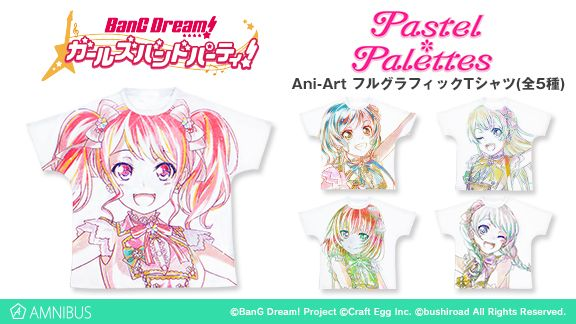 T-shirts | Anime BanG Dream! | Anime Merchandise Monday (5-12 August) by MANGA.TOKYO (C)BanG Dream! Project (C)Craft Egg Inc. (C)bushiroad All Rights Reserved.