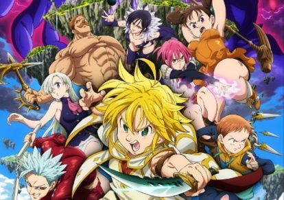 The Seven Deadly Sins: Prisoners of the Sky Anime Visual
