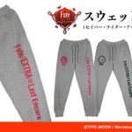 Sweatpants | Anime Fate/EXTRA Last Encore | Anime Merchandise Monday (13-19 August) | MANGA.TOKYO ©TYPE-MOON / Marvelous, Aniplex, Notes, SHAFT