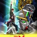 anime movie Mobile Suit Gundam NT (Narrative) (Kidou Senshi Gundam NT)