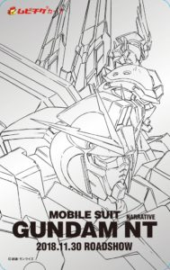 Mobile Suit Gundam NT (Narrative) (Kidou Senshi Gundam NT)