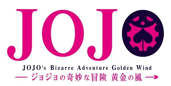 JoJo's Bizarre Adventure Golden Wind Official Anime Logo