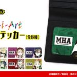Stickers | Anime My Hero Academia | Anime Merchandise Monday (13-19 August) | MANGA.TOKYO ©堀越耕平/集英社・僕のヒーローアカデミア製作委員会