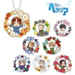Key Holders | Anime Hetalia - The World Twinkle | Anime Merchandise Monday (13-19 August) | MANGA.TOKYO ©2015 日丸屋秀和・幻冬舎コミックス/ヘタリア製作委員会