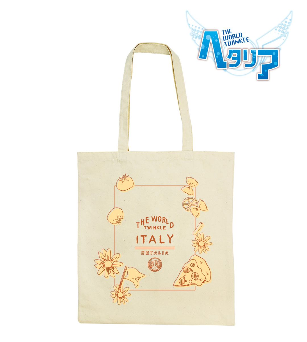 Tote Bag | Anime Hetalia - The World Twinkle | Anime Merchandise Monday (13-19 August) | MANGA.TOKYO ©2015 日丸屋秀和・幻冬舎コミックス/ヘタリア製作委員会