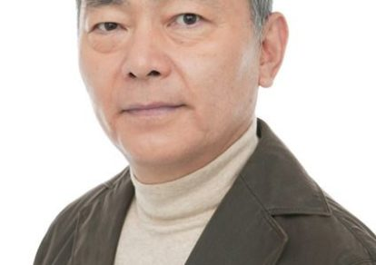 Voice Actor Unsho Ishizuka