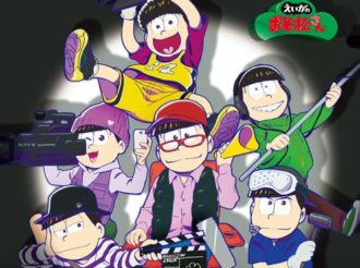 Osomatsu-san Is Back! New Movie Announced for Spring