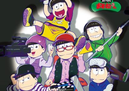 Movie Eiga no Osomatsu-san Super Teaser Visual