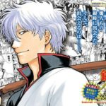 'Gintama' chapter 694 on Weekly Shonen Jump Vol.38's title page. (c)空知英秋/集英社