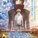 Fafner in the Azure: The Beyond Anime Visual