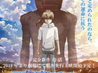 Anime Fafner in the Azure: The Beyond to Screen All 12 Episodes in Cinemas in 2019
