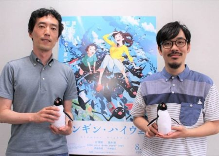 Penguin Highway: Author Morimi and Director Ishida
