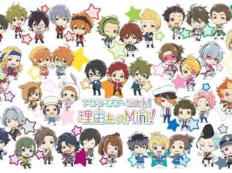 The Idolmaster: SideM Mini! 46 Mini-sized Idols to Have Their Own Anime From October 2018