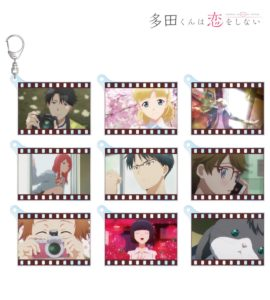 Key Holder | Anime Tada-kun Never Falls in Love | Anime Merchandise Monday (20-26 August 2018) | MANGA.TOKYO©TADAKOI PARTNERS