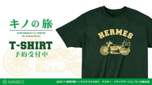 T-Shirt | Anime Kino's Journey | Anime Merchandise Monday (20-26 August 2018) | MANGA.TOKYO ©2017 時雨沢恵一/KADOKAWA アスキー・メディアワークス/キノの旅の会