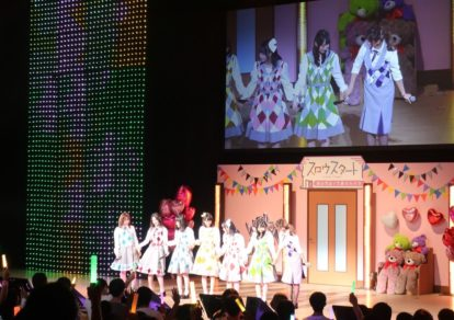 Photo from Slow Start Special Cast Event