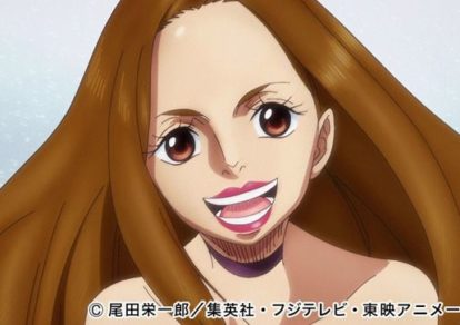 Namie Amuro in anime One Piece