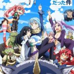 anime That Time I Got Reincarnated as a Slime (Tensei Shitara Slime Datta Ken) Visual