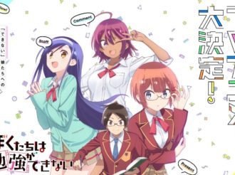 We Never Learn Introduces Main Characters and Opens Website