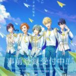SP!CA band from Readyyy!, Smartphone Game by Sega