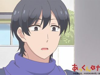 Akkun to Kanojo Episode 22 Preview Stills and Synopsis