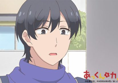 Akkun to Kanojo Episode 22 Official Anime Screenshot