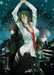 Mnemosyne Visual from XEBEC Official Site