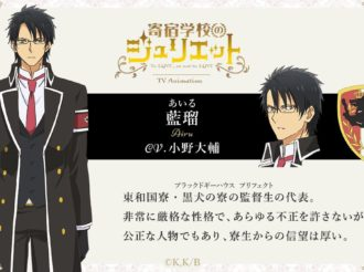 Airu Joins Boarding School Juliet's Black Doggy House