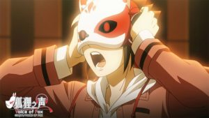 Voice of Fox Episode 1 Official Anime Screenshot ©IQIYI/VOICE OF FOX