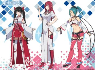 Three Additional Maidens Ready for Conception Introduced