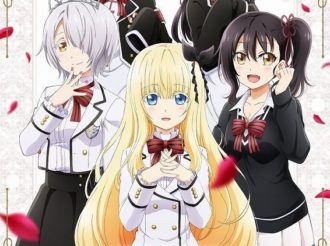 Boarding School Juliet Introduces: Hasuki's Personal Cheerleaders