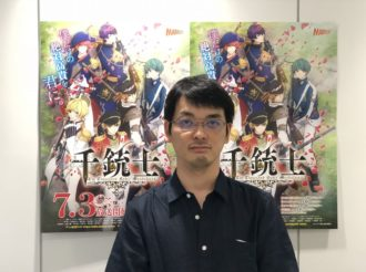 Exclusive Interview with Senjushi: The Thousand Musketeers Producer Takumi Kohama