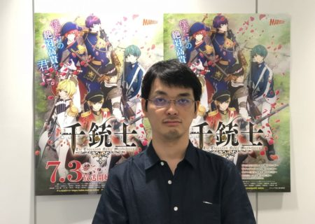 Exclusive Interview with Senjushi: The Thousand Musketeers Producer Takumi Kohama | MANGA.TOKYO Anime Interviews