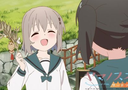 Yama no Susume Episode 11 Official Anime Screenshot