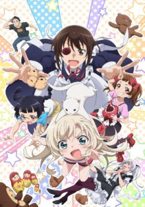 Our Maid is Way Too Annoying! Anime Visual